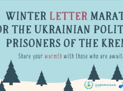 2021 Winter letter marathon for the Ukrainian political prisoners of the Kremlin