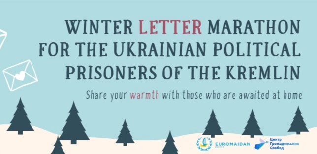 2020 Winter letter marathon for the Ukrainian political prisoners of the Kremlin
